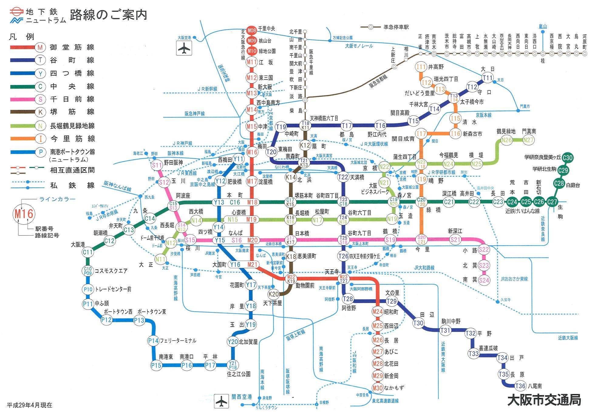 大阪 路線図(大阪メトロ)
