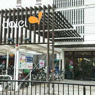ミールズ江坂-近くのスーパー