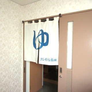 クレイドル梅田-大浴場